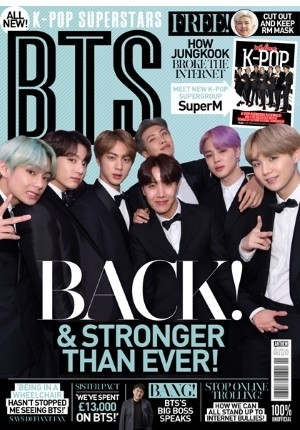 K-Pop Superstars: BTS (Volume 5)