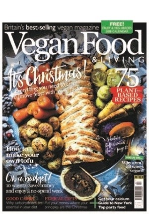 Vegan Food & Living #17 (December 2017)